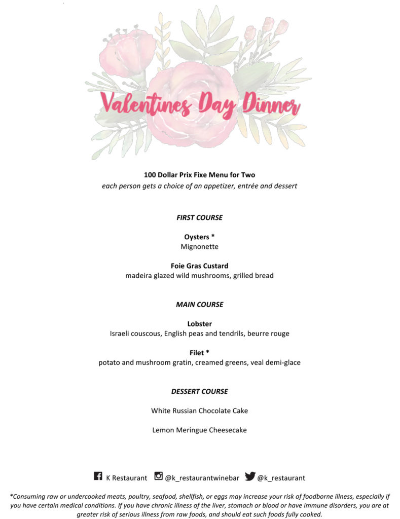 k restaurant valentines day menu 2018